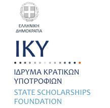 Ανακοίνωση Υποτροφιων ΙΚΥ ακαδημαϊκου έτους 2012-2013 Iky