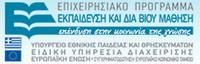 Πρόγραμμα για τη διά βίου μάθηση 2007-13 Logo1(1)